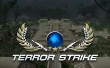 Игровой автомат Terror Strike